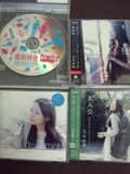 花井 悠希さんのCD3枚と婚前特急のDVD