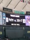 2012年3月31日(土)の東京ドームのスコアボード